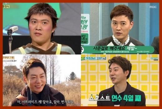 문천식 이수완. /사진=MBC 방송캡처