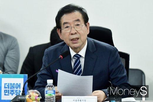 """[머니S포토] """"문재인 정부의 성공이 곧 서울시의 성공"""""""