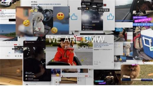 ./사진=BMW그룹코리아