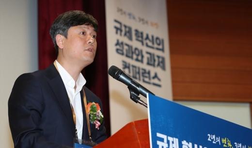 장병규 4차산업혁명위원회 위원장. /사진=뉴스1