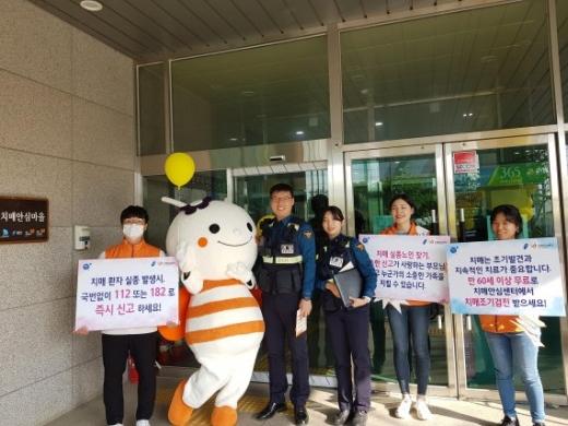 용인서부경찰서와 함께 치매예방캠페인을 하는 모습. / 사진제공=용인시보건소