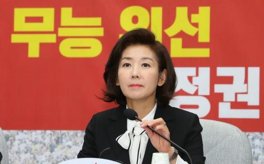 나경원 자유한국당 원내대표. /사진=뉴시스 장세영 기자