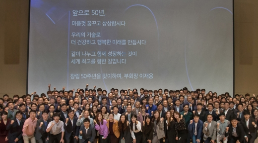 삼성전자 창립 50주년을 맞아 1일 수원 '삼성 디지털 시티'에서 경영진과 임직원들이 초일류 100년 기업의 역사를 쓰자고 다짐하며, 화이팅을 힘차게 외치고 있다. /사진=삼성전자