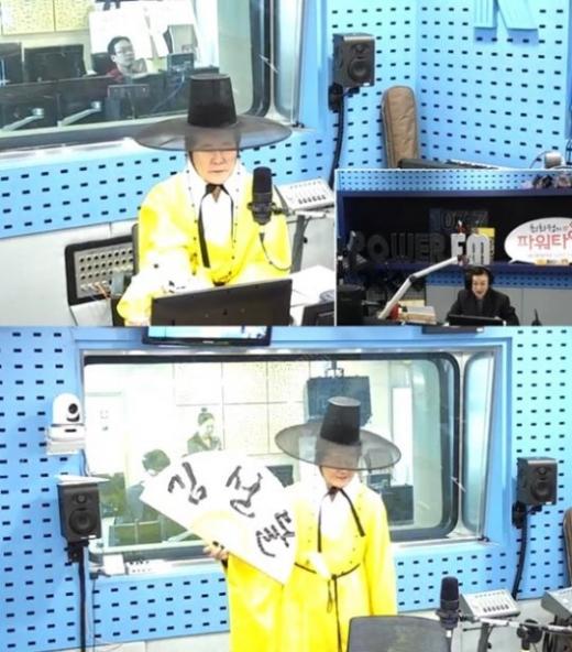 가수 태진아. /사진=SBS 보이는라디오 방송화면 캡처