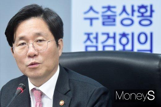 [머니S포토] 수출상황 점검회의, 발언하는 성윤모 장관