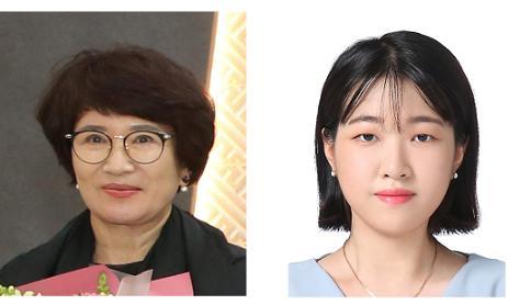 9월 봉사왕 서정민, 8월 봉사왕 최민서(오른쪽)/사진제공=김해시