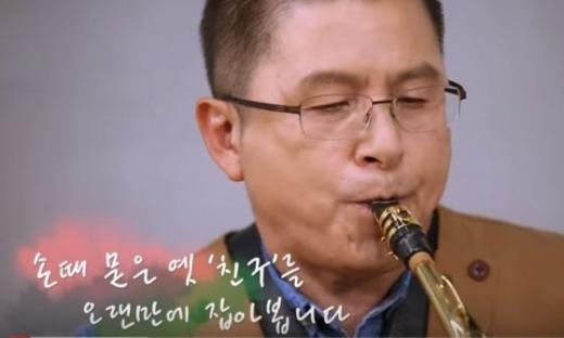 황교안 자유한국당 대표. /사진=오른소리 방송 캡처