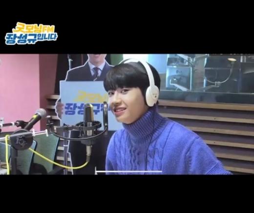 이진혁. /사진=굿모닝FM 장성규입니다 인스타그램