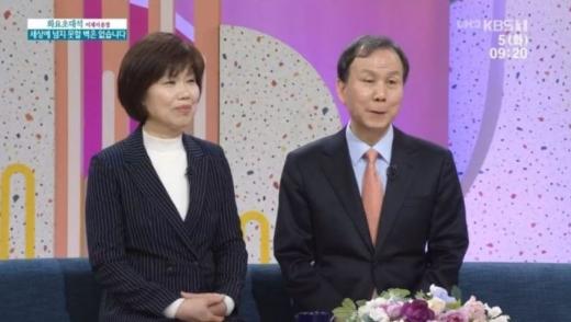 이재서. /사진=KBS '아침마당' 방송화면 캡처