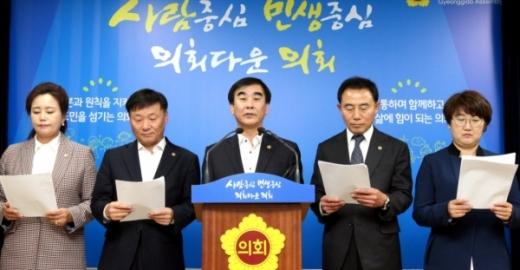 경기도의회 더불어민주당 '2020년 본예산 정책제안 사업' 발표. / 사진제공=경기도의회
