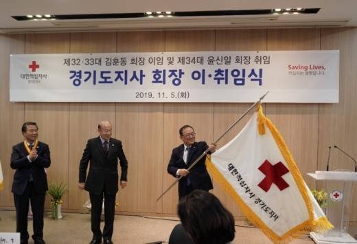 적십자기 전달받은 윤신일 회장. / 사진제공=대한적십자사 경기도지사