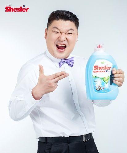 강호동 쉬슬러 액체세제. /사진=아토세이프 제공