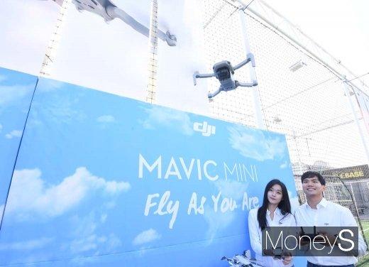 [머니S포토] DJI, 접이식 초경량 드론 '매빅 미니(Mavic Mini)' 출시