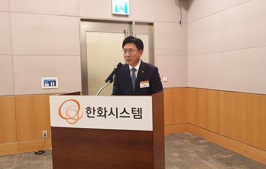'13일 상장' 한화시스템… 성장 가능성은?