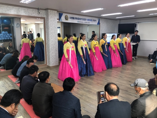 시흥시, 소생활권 맞춤형 건강증진 시범사업 선포식. / 사진제공= 시흥시
