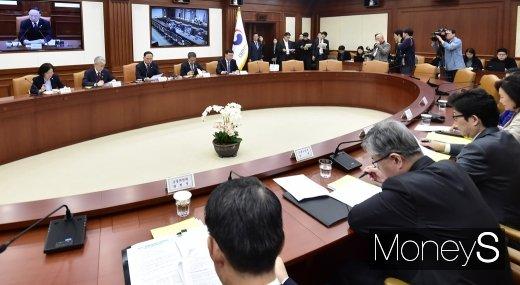 [머니S포토] 홍남기 부총리 주재 제26차 경제활력대책회의