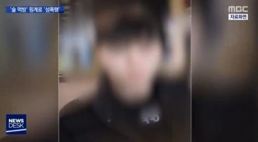 해당 방송 팝콘TV. /사진=MBC 방송 캡처