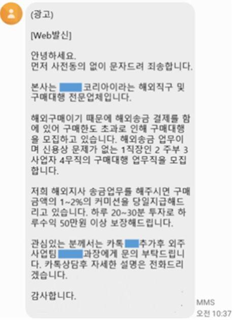 /사진=금융감독원