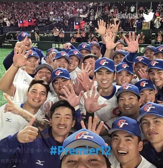 대만 야구대표팀이 16일 일본 도쿄돔에서 열린 2019 세계야구소프트볼연맹(WBSC) 프리미어12 슈퍼라운드 4차전에서 호주를 5대 1로 누르고 대회를 5위로 마쳤다. /사진=WBSC 프리미어12 트위터 캡처