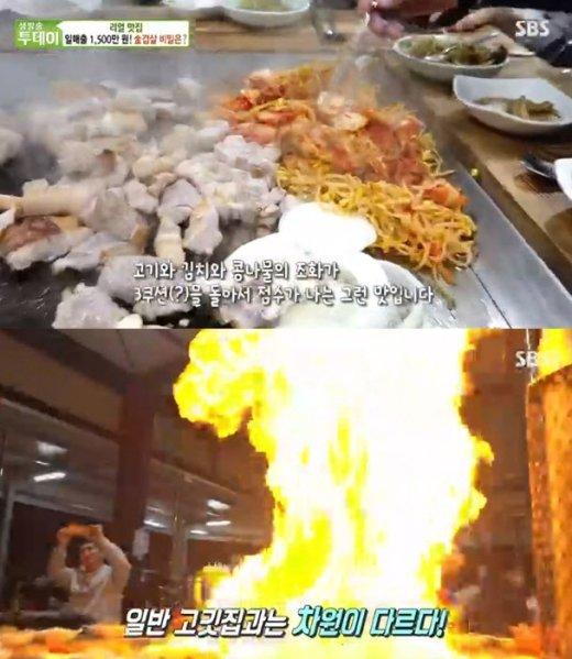 '당구대불삼겹' 맛집 어디… 하루 매출 1500만원?