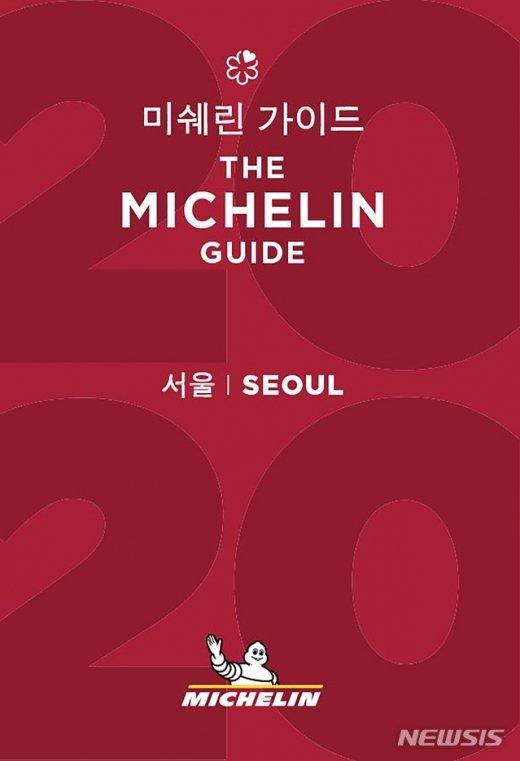 """윤경숙 前 윤가명가 대표 """"미쉐린, 한식 농락했다"""""""