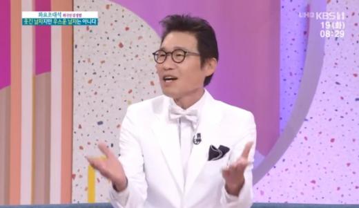 개그맨 김정렬. /사진=KBS '아침마당' 방송화면 캡처