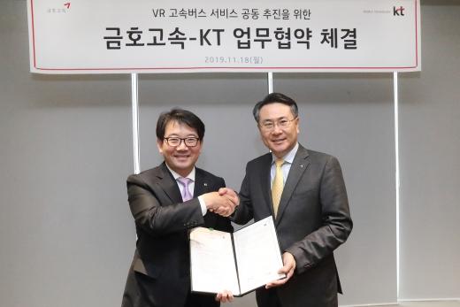 이송호 금호고속  전무(오른쪽)와 김훈배 KT 뉴미디어사업단  단장이 기념촬영을 하고 있다./사진=금호고속 제공.