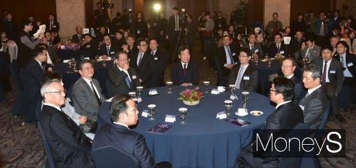 [머니S포토] 제5회 중견기업인의 날 기념식에 모인 내-외빈