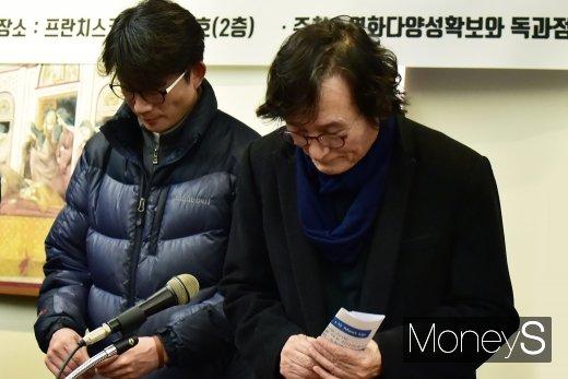 """[머니S포토] 정지영 감독 """"스크린 독과점은 잘못"""""""