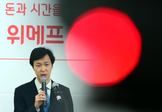 2015년 갑질 논란 기자회견에서 사과하는 박은상 위메프 대표. /자료사진=뉴시스