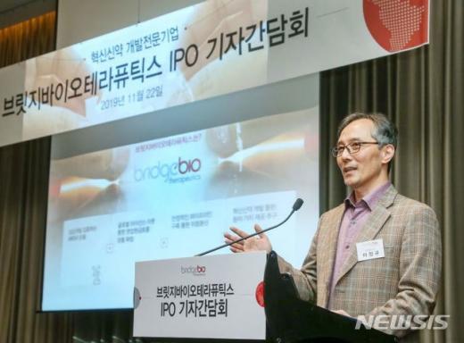 이정규 브릿지바이오테라퓨틱스 대표는 22일 IPO(기업공개) 기자간담회를 열고 기업 전략을 소개했다./사진=뉴시스