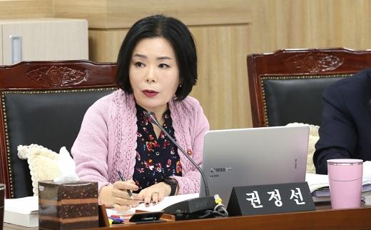 경기도의회 권정선 의원. / 사진제공=경기도의회