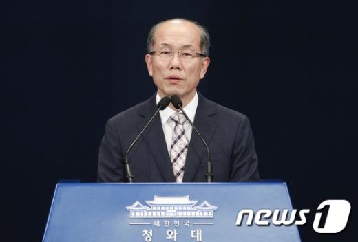 사진은 김유근 청와대 국가안보실 1차장. /사진=뉴스1
