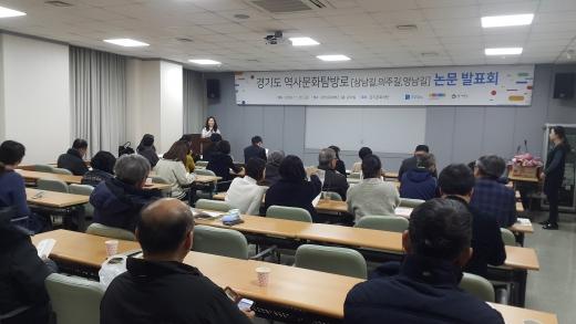 2018 학술 논문발표회. / 사진제공=경기도