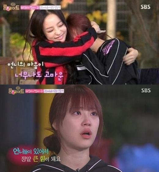 허영지 구하라. /사진=SBS '룸메이트 시즌2' 방송 캡처