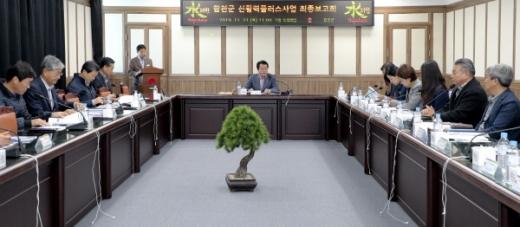 지난 21일, 합천군은 군청 소회의실에서 농촌신활력플러스 2020년 공모사업 선정과 관련해 최종보고회를 개최했다./ 사진=합천군 제공
