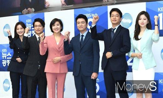 [머니S포토] KBS 뉴스의 새로운 앵커들