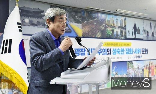 [머니S포토] 김원 위원장, 새로운 광화문광장 조성 왜필요한가?