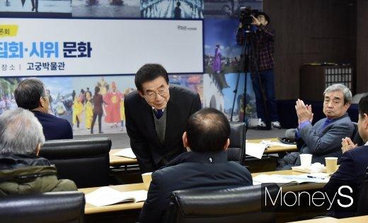 [머니S포토] 새로운 광화문광장 토론회 참석한 박원순 시장