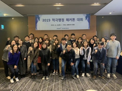 국민체육진흥공단 적극행정 해커톤 대회 참가자들. /사진=국민체육진흥공단