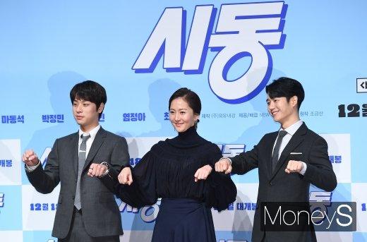 [머니S포토] 박정민·염정아·정해인 '시동 부릉부릉'