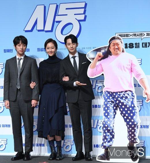[머니S포토] 영화 '시동'의 주역들…마동석은 등신대로 참석