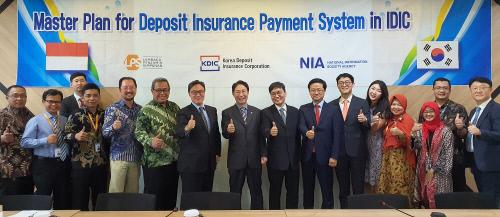 예보, 인도네시아서 예금보험금 컨설팅 진행