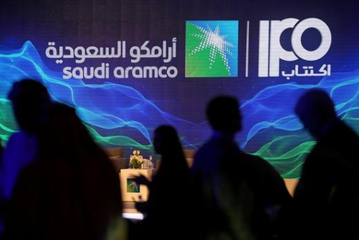 사우디아라비아의 국영 석유회사 아람코가 사우디정부로부터 IPO승인을 받은 가운데 지난 11월3일 열린 아람코 컨퍼런스 모습이다. /사진=로이터