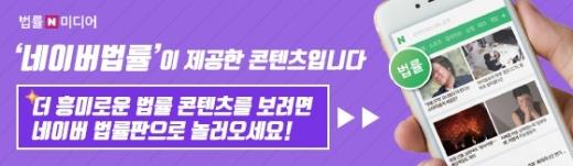 """""""이수근 방송 못나와?""""… '전과 연예인 방송금지법' 따져보니"""
