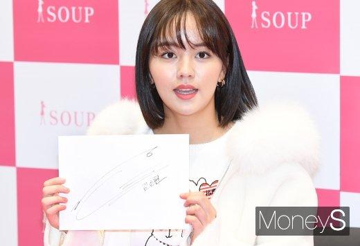 [머니S포토] 김소현, 미모만큼 예쁜 사인