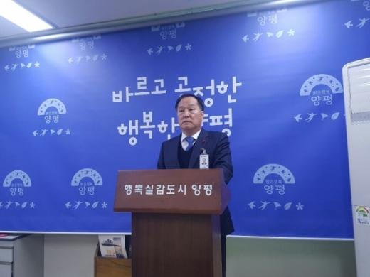 양평군이 경기도가 실시한 2019년 시군종합평가에서 우수지자체에 선정됐다고 29일 밝혔다. / 사진제공=양평군