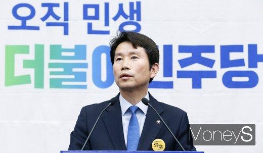 """이인영 """"한국당 필리버스터, 국회 마비시키겠다는 폭거""""(속보)"""