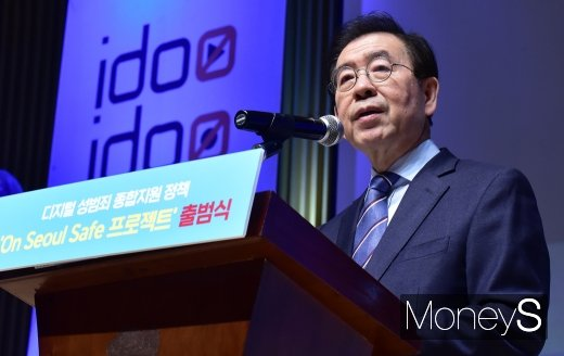 [머니S포토] On Seoul Safe 출범식, 인사말 전하는 박원순 시장