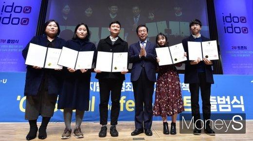 [머니S포토] 디지털 성범죄 예방 나선 '디지털 민주시민 모니터링단'